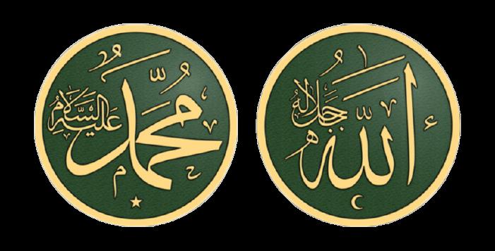 Islamic Tenants